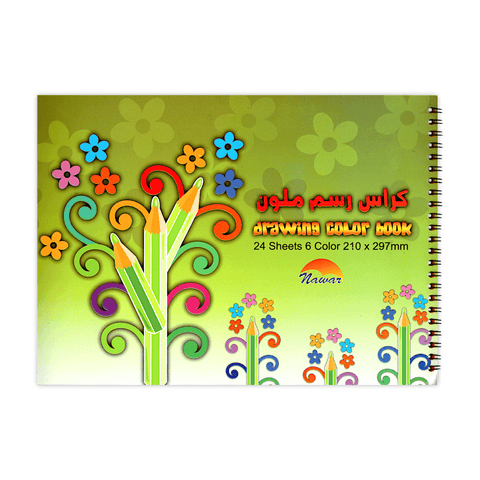 Nawar Sketchbook 24 Sheets 70 gsm Multi-Color A4