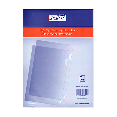 Digital L-Shape Sheet Protector Crystal A4