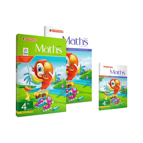 El-Moasser Maths Guide Primary 4