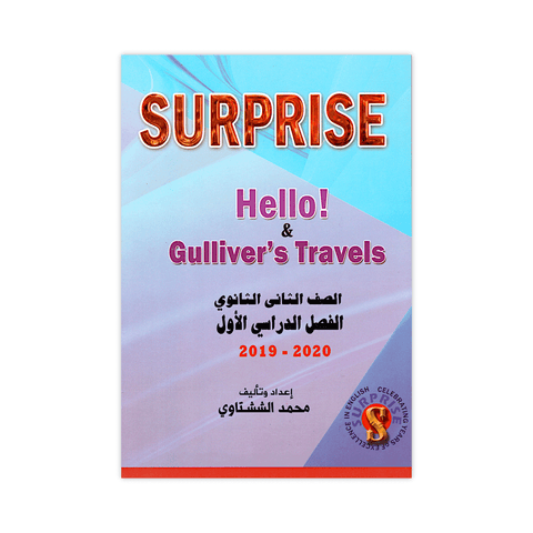 Surprise Hello & Gulliver's Travels  Guide Secondary 2