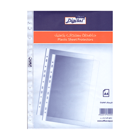 Digital U-Shape Sheet Protector A4 Crystal