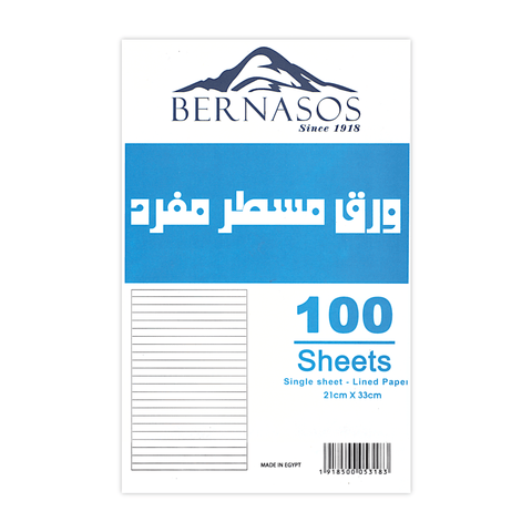 Bernasos Writing Paper Single Sheet Lined Foolscap Pack of 100