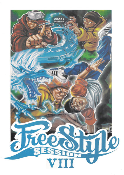 Freestyle Session 7-11 Posters