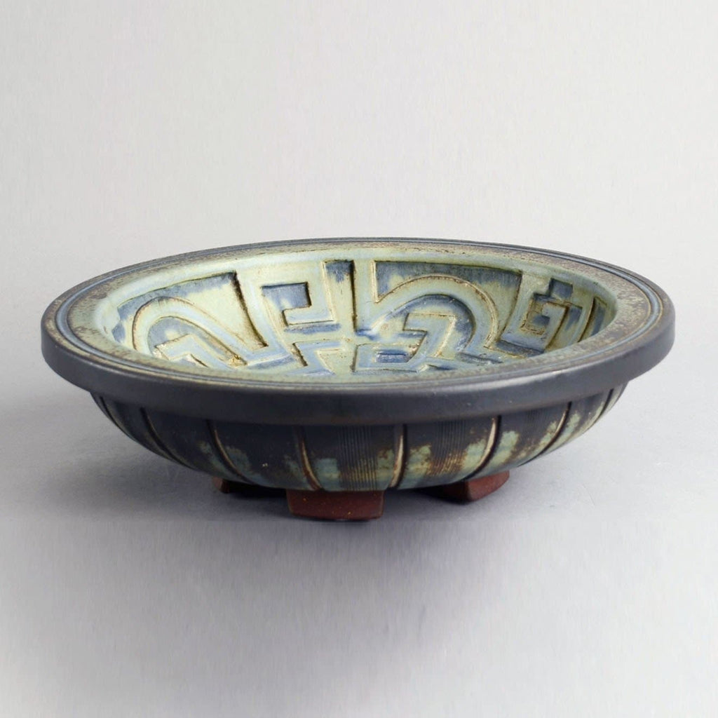 """Farsta"" footed bowl by Wilhelm Kage for Gustavsberg"