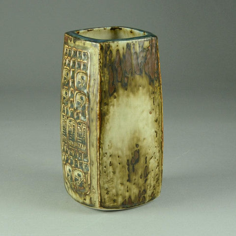 Rectangular vase by Jorgen Mogensen N2493
