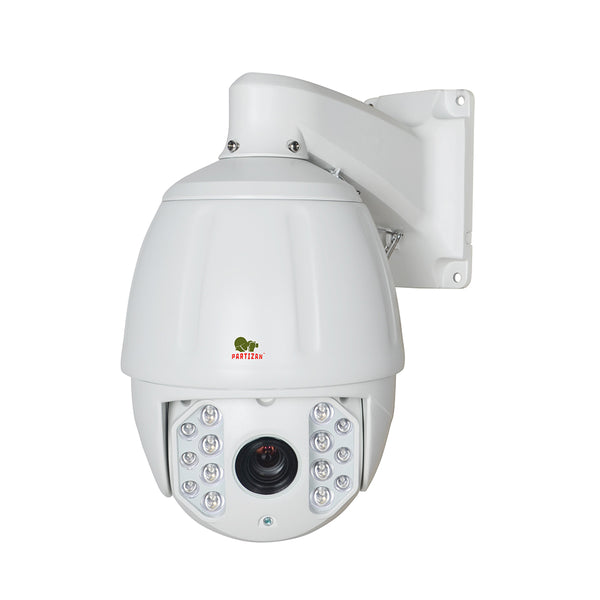 2.0MP IP Varifocal kamera<br>IPS-220X-IR 3.0