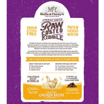 Stella & Chewy's Cat Raw Coated Kibble Cage-Free Chicken Recipe