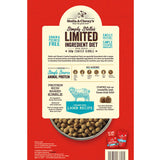 Stella & Chewy's Limited Ingredient Grass-Fed Lamb Raw Coated Kibble