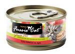 Fussie Cat Tuna Formula In Aspic