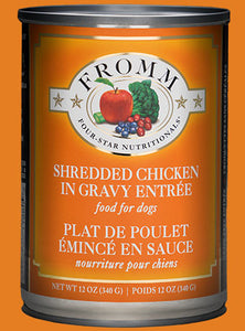 Fromm Dog Shredded Chicken in Gravy Entrée cans