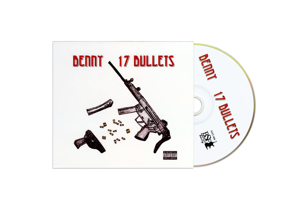 My First Brick +  1 On A 1 + 17 Bullets (3 CD Bundle)