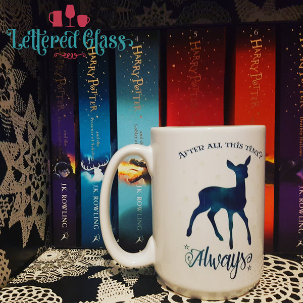 After All this Time - Harry Potter 15 oz Mug