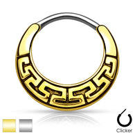 Tribal Maze Fan Surgical Steel Septum Clicker Nose Ring