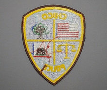 Chico California Police Brown Border Patch - Old Style CA Mint