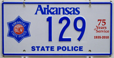 2010 Arkansas State Police 75th Anniversary License Plate