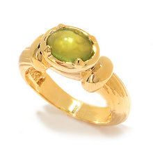 Textured Band Ring with Peridot