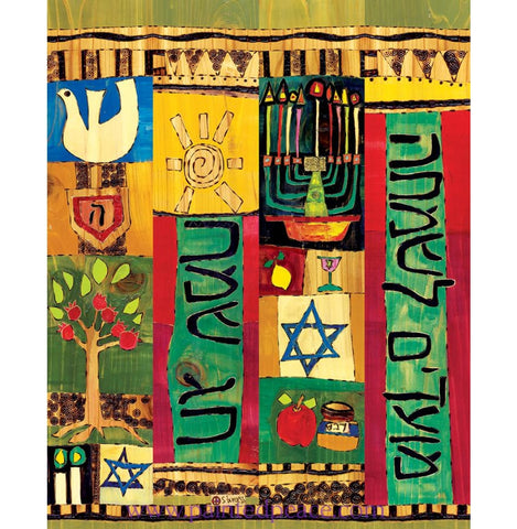 Happy Hanukkah Metal Print
