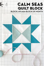 Choose Happiness, 2020 Quilt Block of the Month | Digital PDF Product