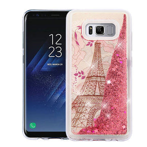Samsung Galaxy S8 Hybrid Design Glitter Case Cover