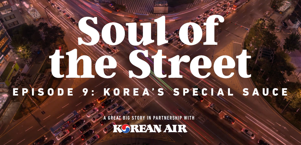 Great Big Story with Korean Air