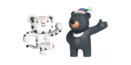 Olympics and Tigers and Bears, OH MY!