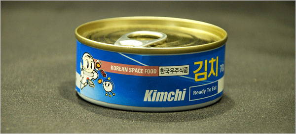 5 Interesting Facts About Kimchi
