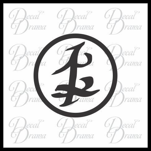 Parabatai Rune inspired by Mortal Instruments Vinyl Car/Laptop Decal