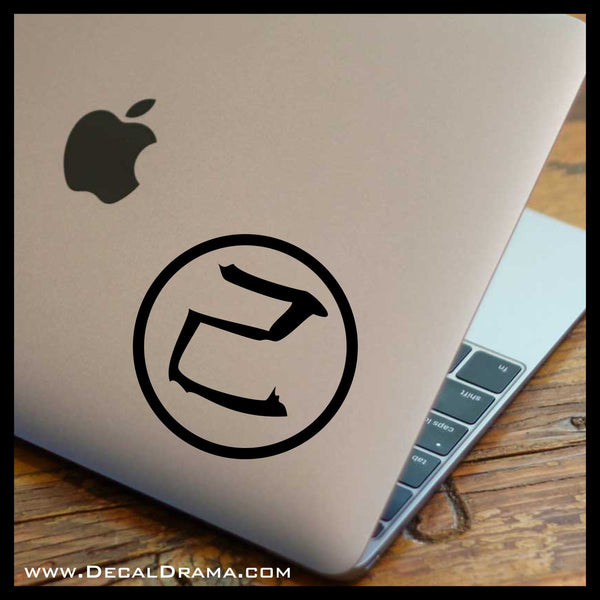 Self, non-possessed, Teen Wolf-inspired Vinyl Car/Laptop Decal