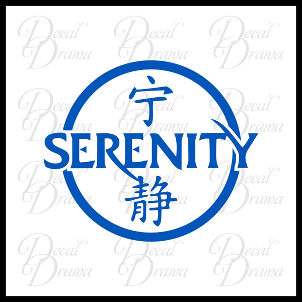 Serenity with Chinese characters Firefly-inspired Vinyl Car/Laptop Decal