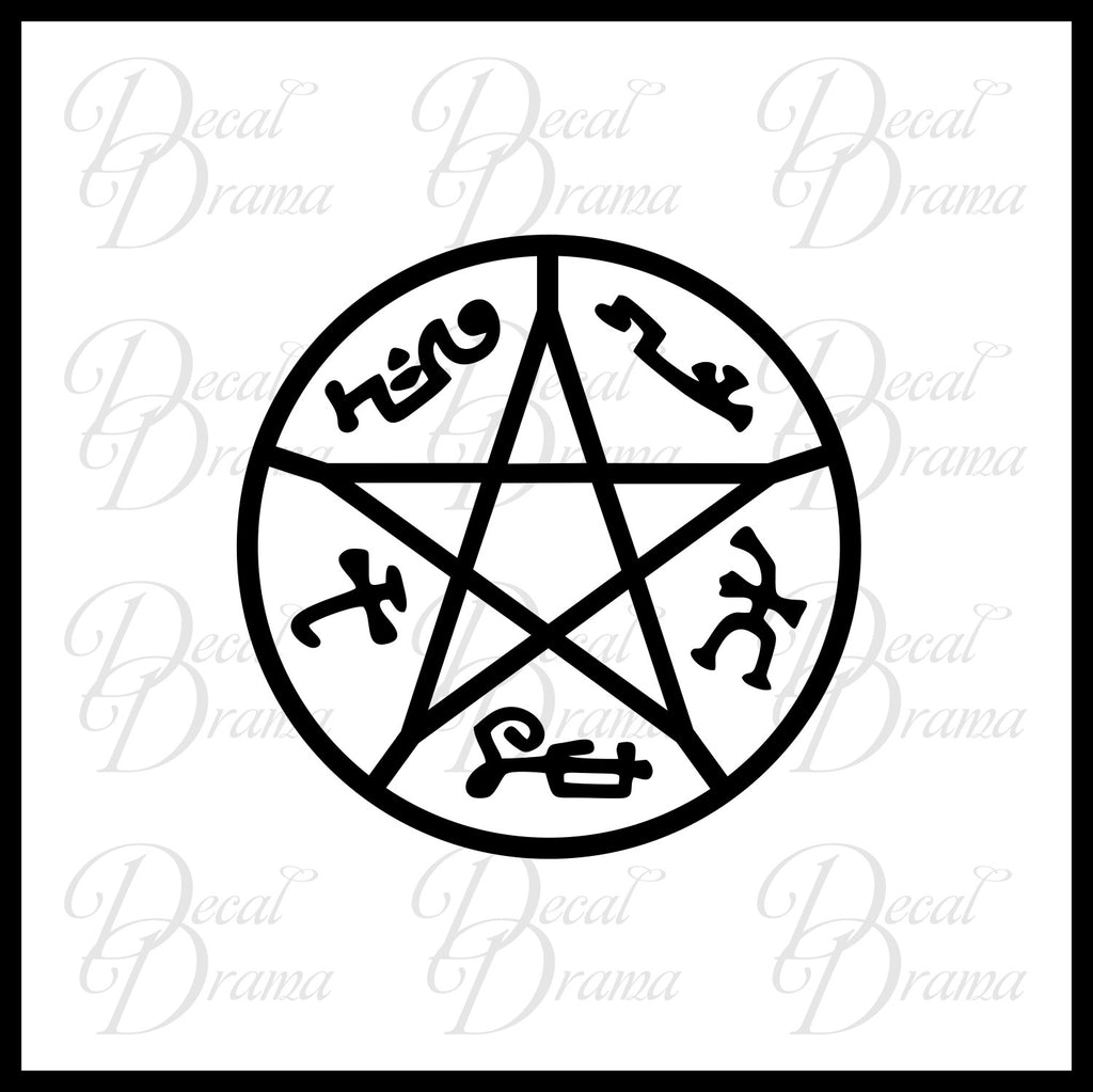 Demon Trap Symbol Tvs Supernatural Inspired Fan Art Vinyl Car