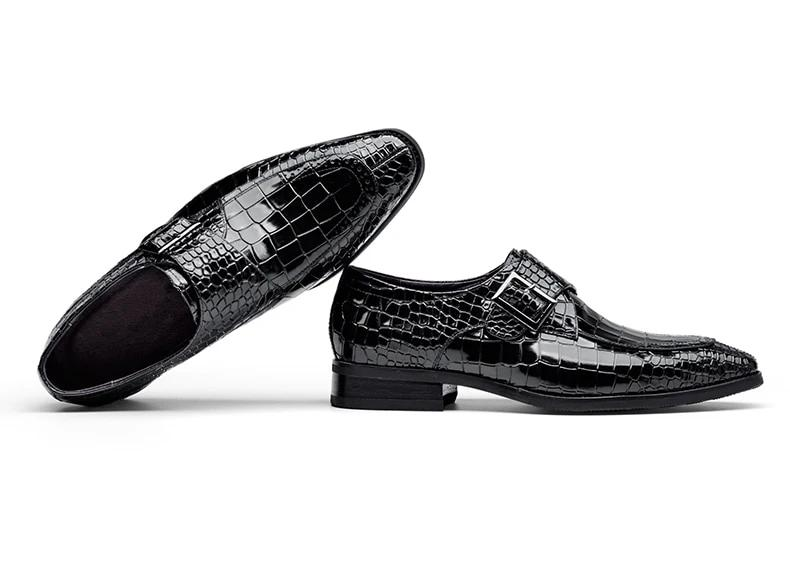 Vintage Style Alligator Pattern Cow Leather Brogue Oxford Dress Shoes