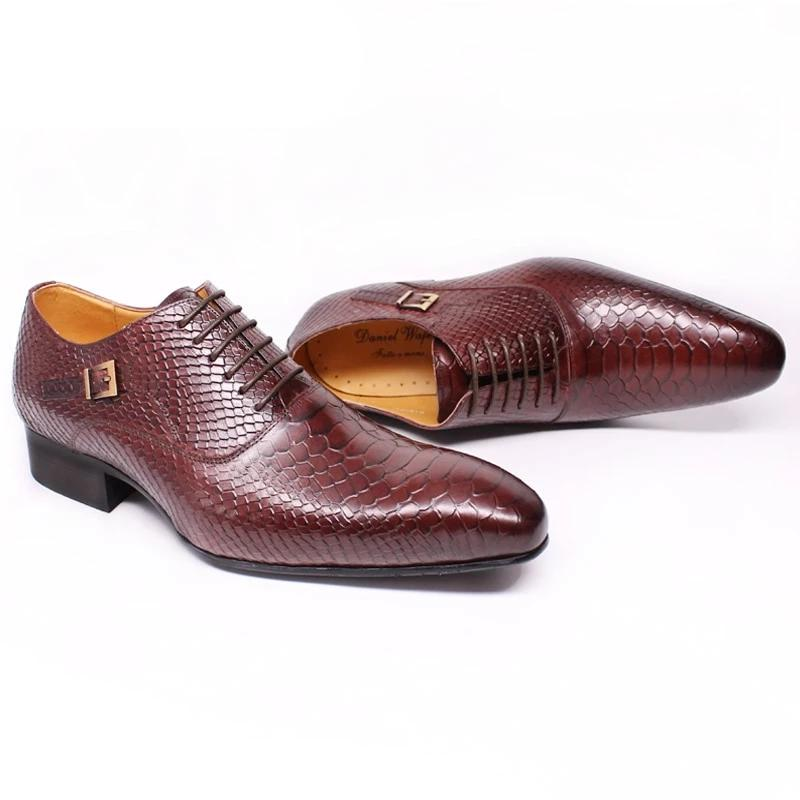 Leather Snakeskin Print Pattern Pointed Toe Lace-Up Oxford Dress Shoes