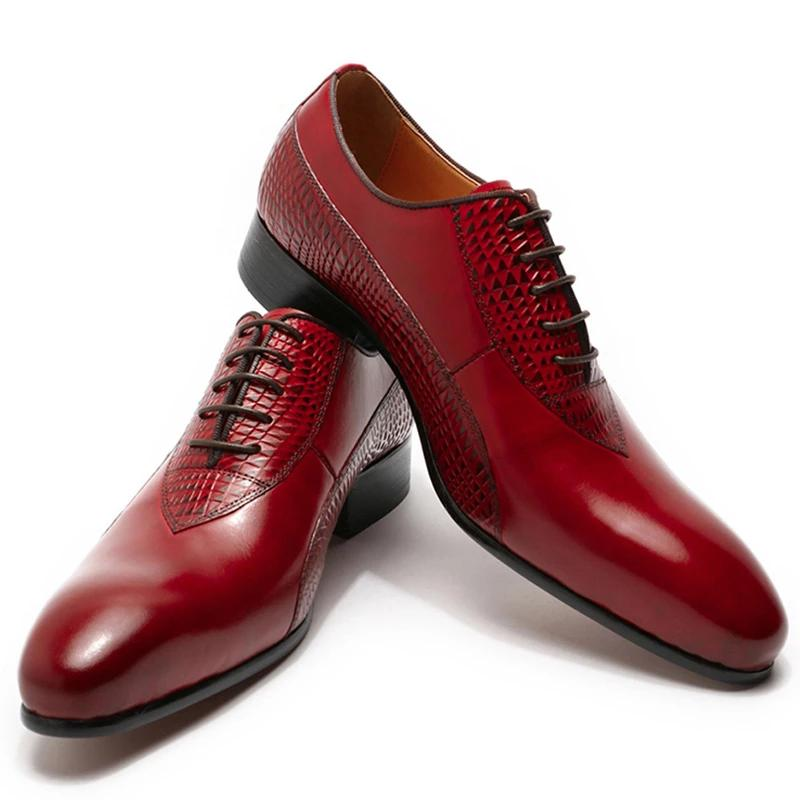 Hand-Polished Leather Pointed Toe Exotic Lace-Up Oxford Dress Shoes