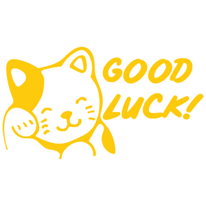 Good Luck Cat Vinyl Decal Sticker - FN Decals