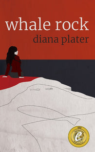 Whale Rock by Diana Plater