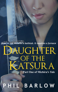Daughter of the Katsura by Phil Barlow