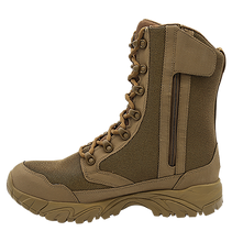 UWC ALTAI™ 8″ Brown Zip Up Hunting Boots Model: MFH200-Z