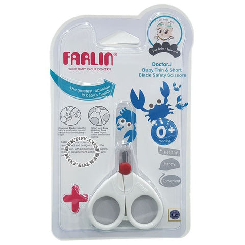 Farlin Thin and Short Blade Baby Safety Scissor