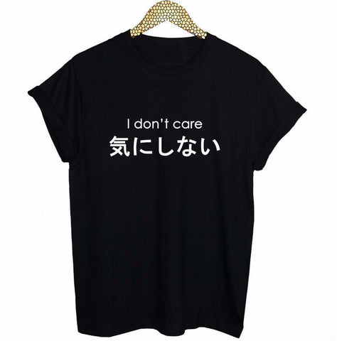 """I don't care"" Shirt"