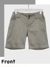 Underbelly Slim Fit Cotton Maternity Shorts