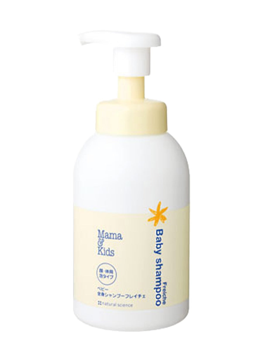 Mama & Kids Baby Shampoo & Body Wash