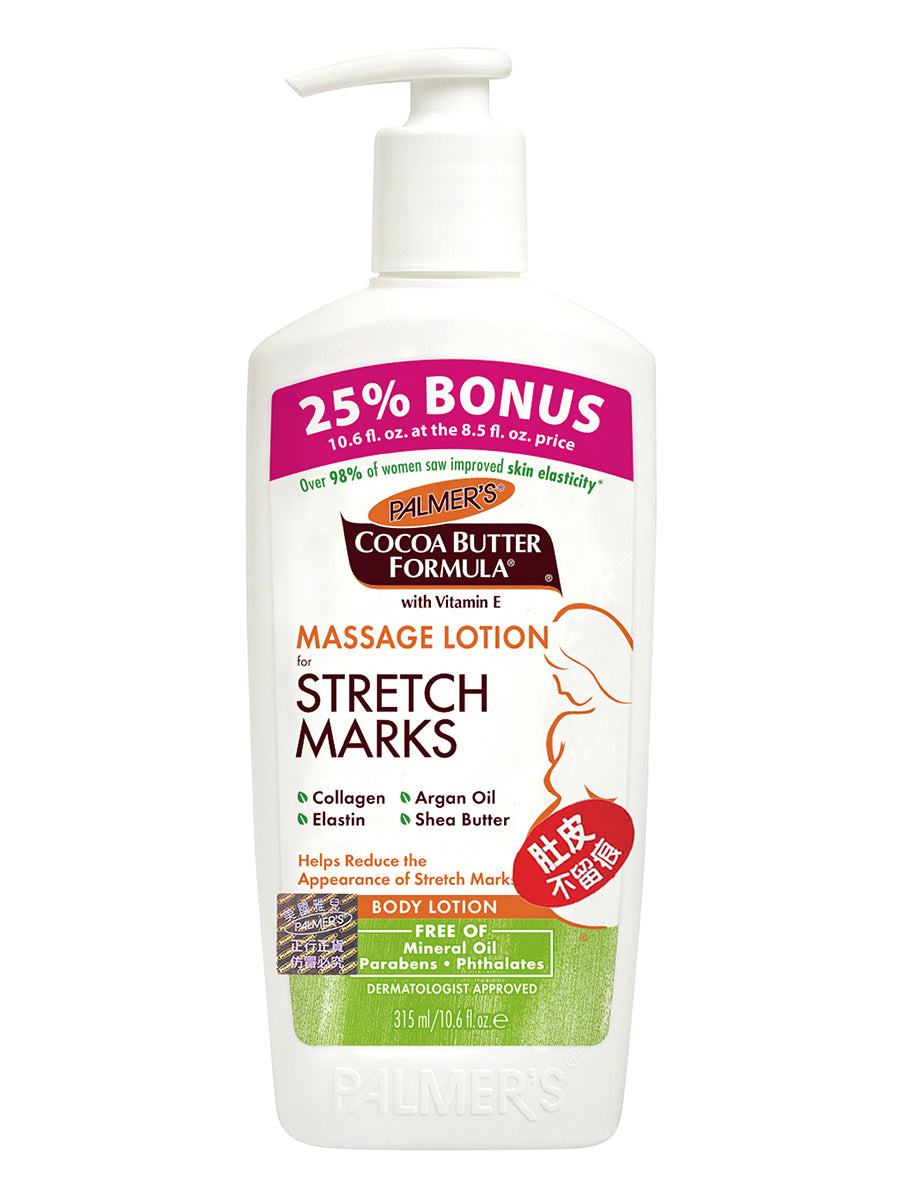 Palmer's Cocoa Butter Massage Lotion Prevents Stretch Marks