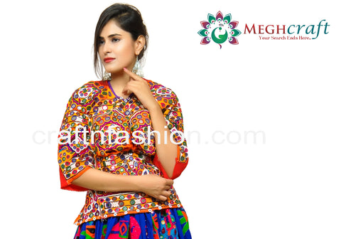 Handmade Traditional Banjara Blouse