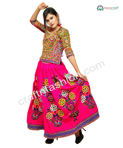 Embroidered Mirror Work Bohemian Skirt