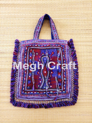 Gujarati Embroidery  Theli  Bag