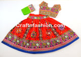 Latest kutchi Pom pom work Chaniya choli