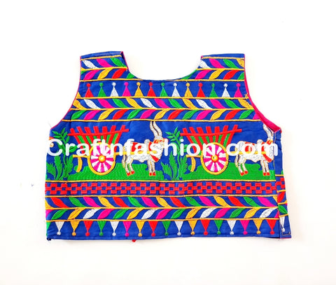Navratri wear Koti Waist Coat