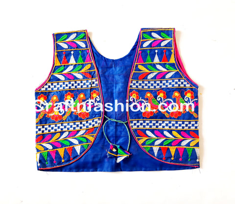 Indian jacket koti