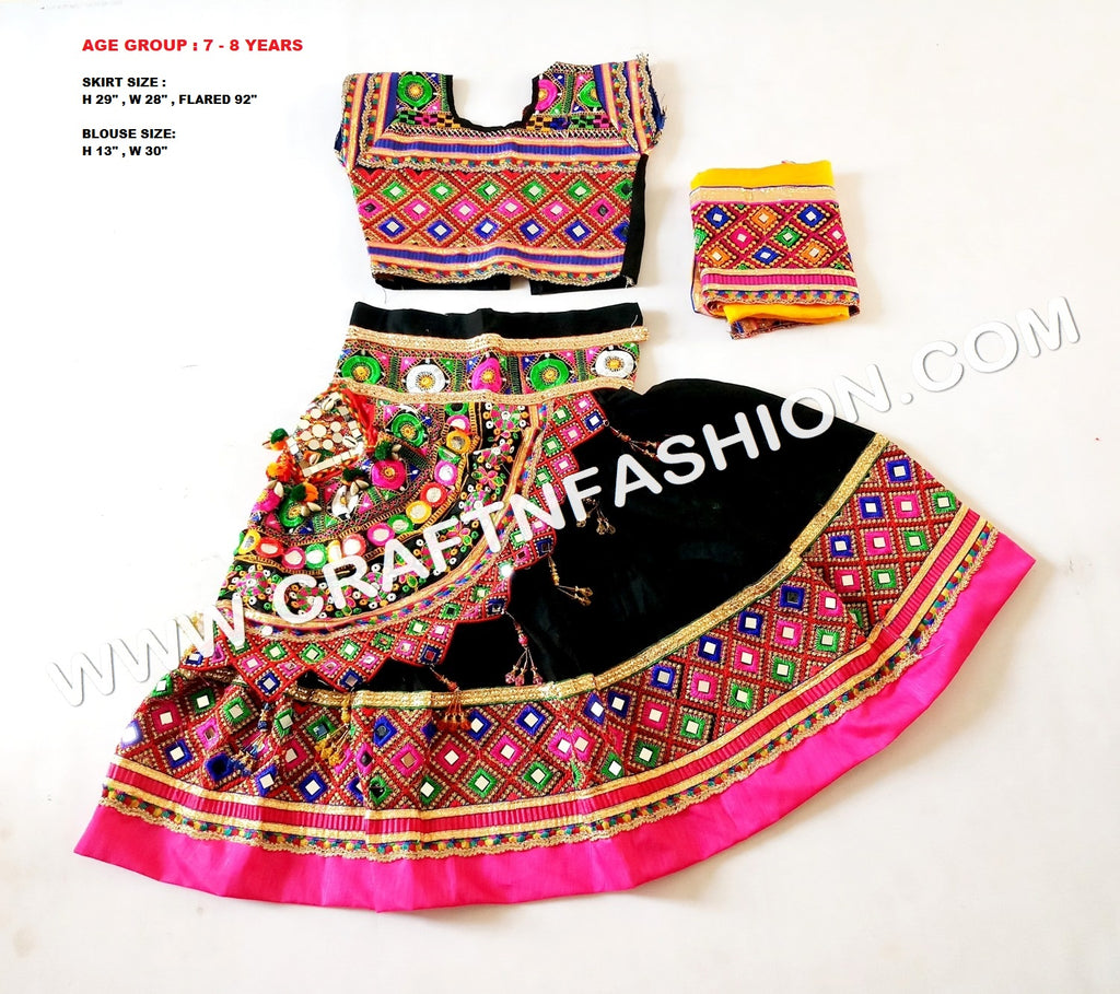 Kids Navratri Wear Traditional Ghaghra Choli