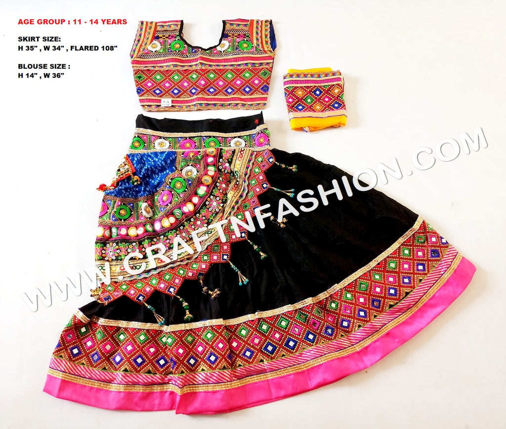 Latest Bollywood Design Kids Chaniya Choli